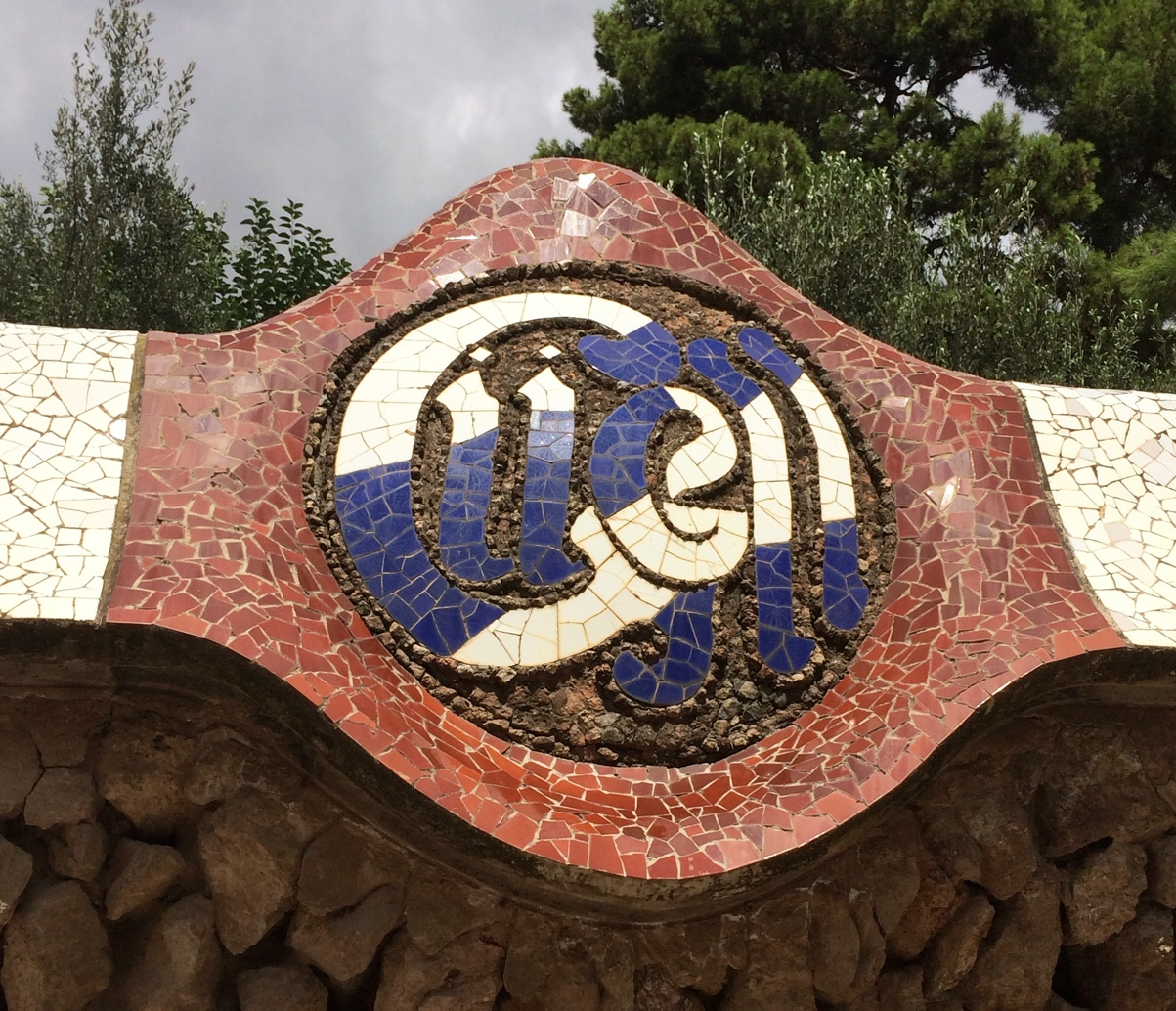 Parc-Guell-Barcelona-gaudi
